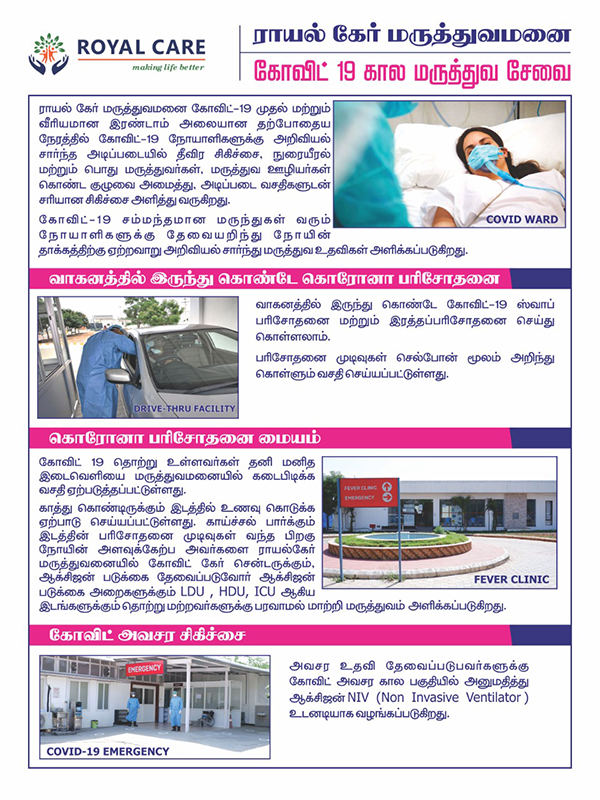 Covid Care Center (CCC) For Isolation